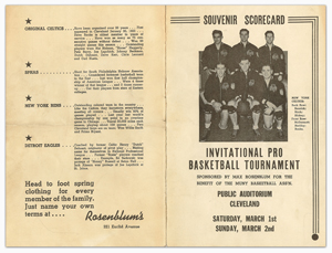 1941 Rosenblum Tournament scorecard
