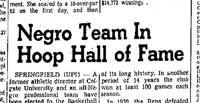 Lowell Sun, July 21, 1963.